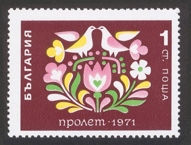 Spring 1971 Bulgarian postage stamp by Stefan Kanchev