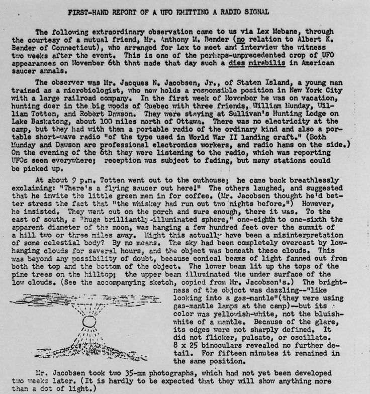 More than 10,000 Declassified U.S. Air Force UFO Reports Available Online Through Project Blue Book Site
