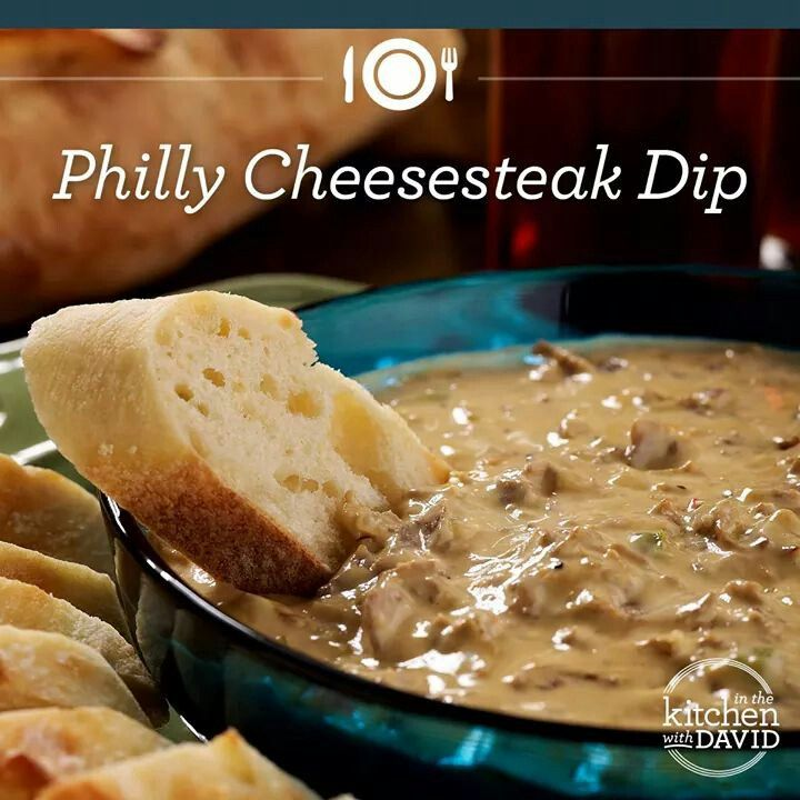 Philly cheesesteak dip