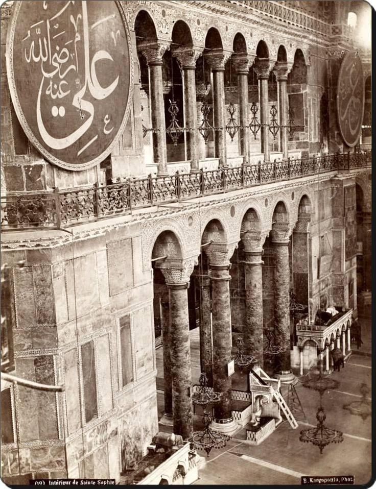 1875 ayasofya, İstanbul...