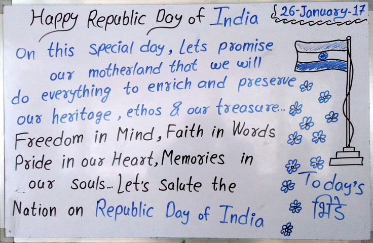 Today's भिडे - 26 January 2017 ------------------------------------------ Republic Day of India https://www.facebook.com/todays.bhide