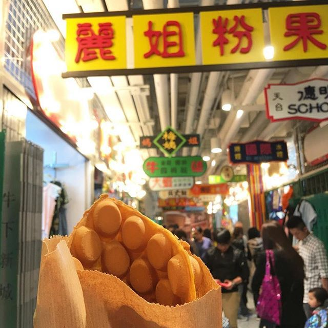 1000 Images About All About Hong Kong On Pinterest: 1000+ Images About Hong Kong Delicacies On Pinterest
