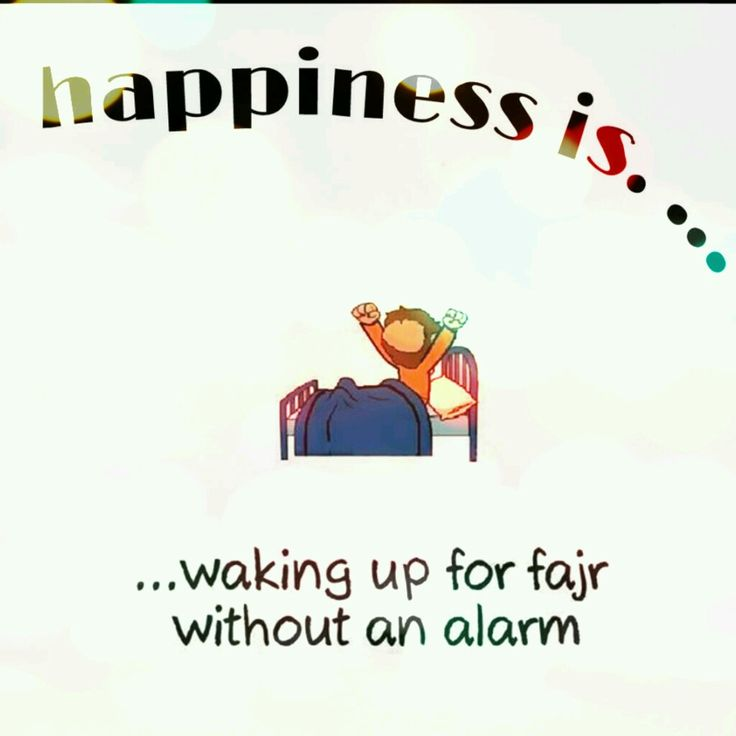 It is enough reward for me that Allah allowed me to stand before Him in Salāh, whilst others sleep! . . #Fajr