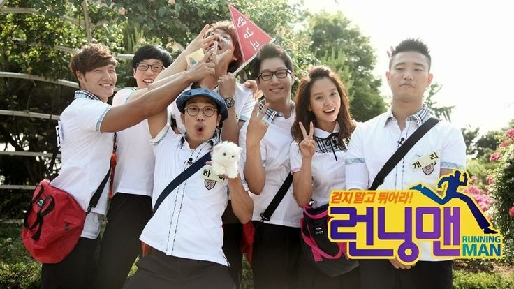 Running Man Episode 171-235 Indonesia