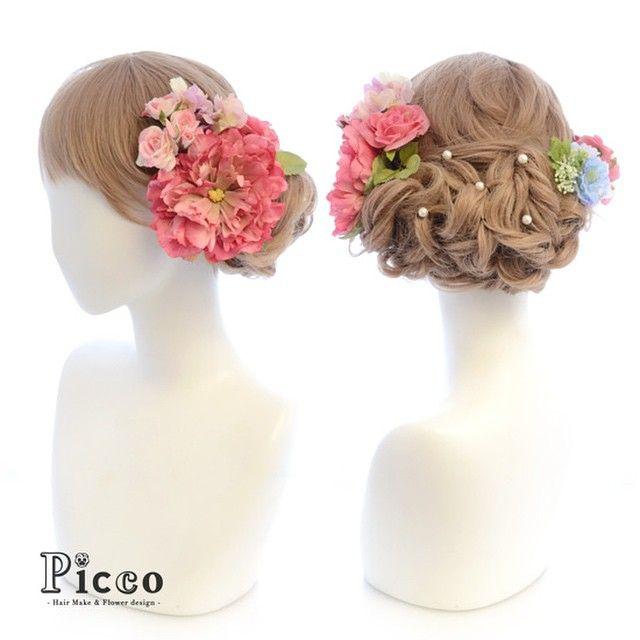 Gallery 145  Order Made Works Original Hair Accesory for SEIJIN-SHIKI #byPicco  #振袖#カラー の#ピンク をメインに両サイド#アレンジ ##挿し色 #ブルー と#パール がポイント # #オリジナル#オーダーメイド#髪飾り#成人式#2016  #花飾り#イベント#成人#ドレス#造花#ヘアセット#アップスタイル#二次会#ドレス にも #hairdo#flower#event#dress#japanese#kimono