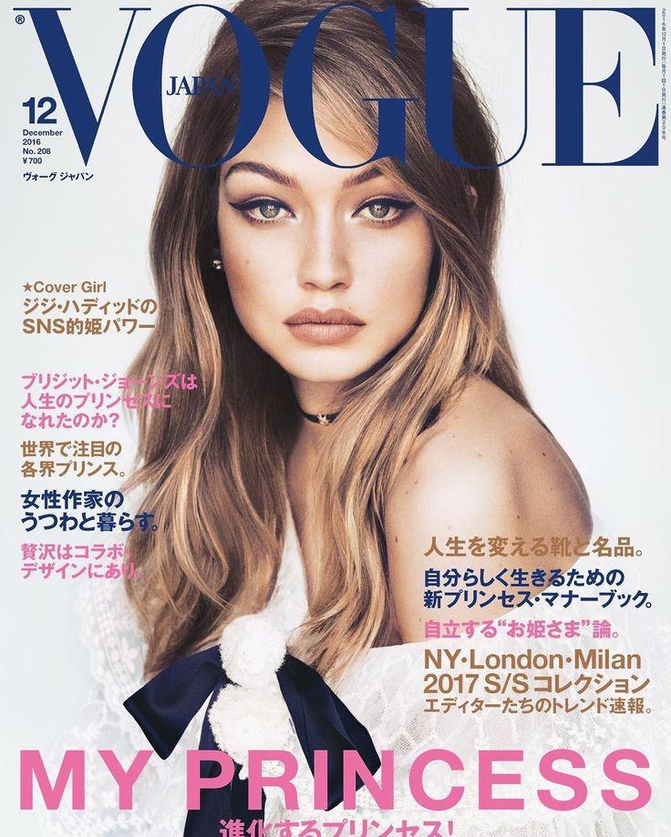 Vogue Japan December 2016: Gigi Hadid by Luigi and Iango