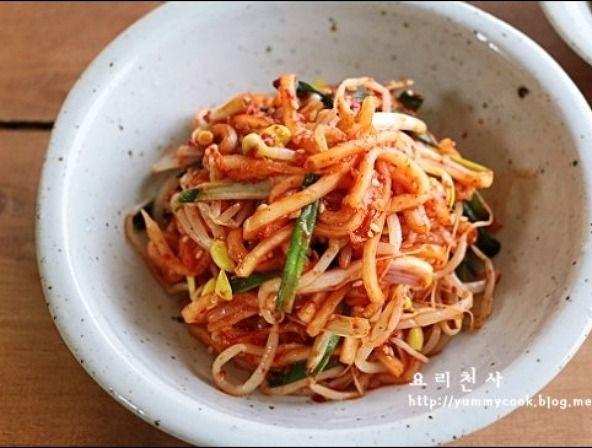 콩나물 무생채 만드는법, 아삭하고 칼칼한 콩나물무침과 합체
