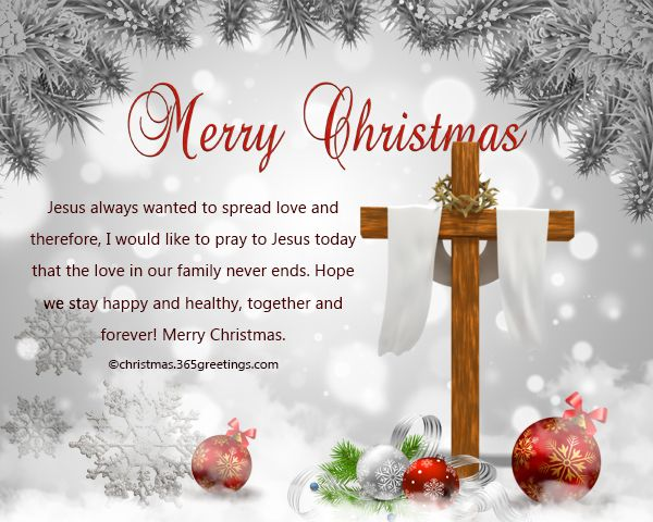 Christian Christmas Cards with Messages and Wishes Merry