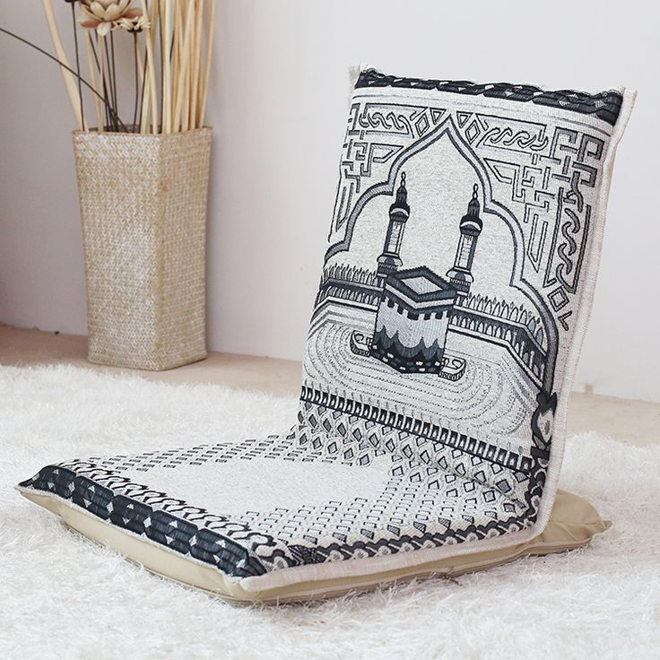 legless chair design Moslem Worship cushion portable sponge floor chair l