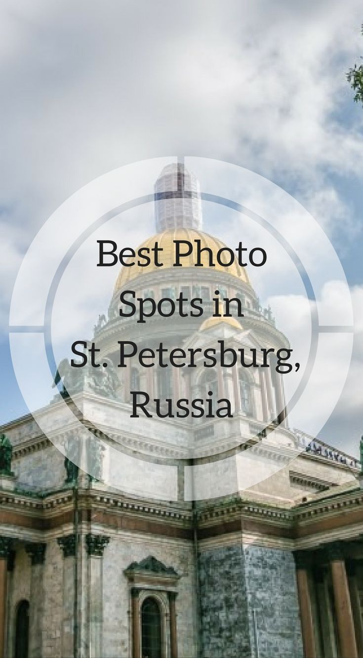 Best photo spots in St. Petersburg Russia. St. Petersburg offers so many great photo spots and every spot offers its own uniqueness. Just like other places in the world, you may have to sit and wait for that perfect photo opportunity, especially if you visit in the peak summer months, however when it all comes together it's magic. Click to read more at http://www.divergenttravelers.com/best-photo-spots-in-st-petersburg-russia/