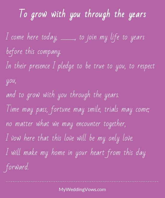 Wedding vows poems non traditional