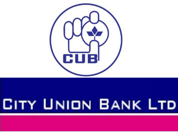 City Union Bank Ltd Recruitment Last Date:23.02.2018City Union Bank Ltd Recruitment Last Date:23.02.2018City Union Bank Ltd Recruitment Last Date:23.02.2018