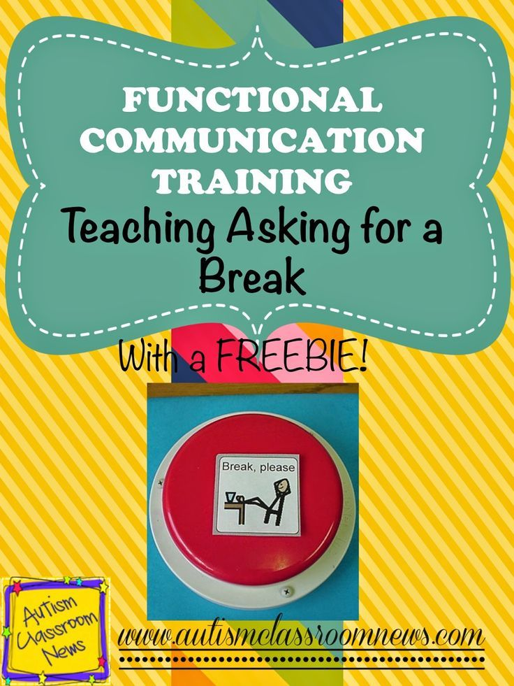 a case for teaching communicative functions The purpose of the present qualitative case study the idea of communicative language teaching ability to function in a truly communicative setting that.
