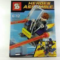 Bricks Lego Merk SY Cyclops / Lego Bootleg / Lego SY Heroes Assemble