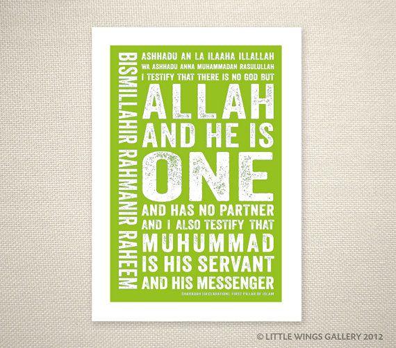 Shahadah Type, Modern Islamic Typography Art Print, Customised for any decor, Modern Islamic Wall Art