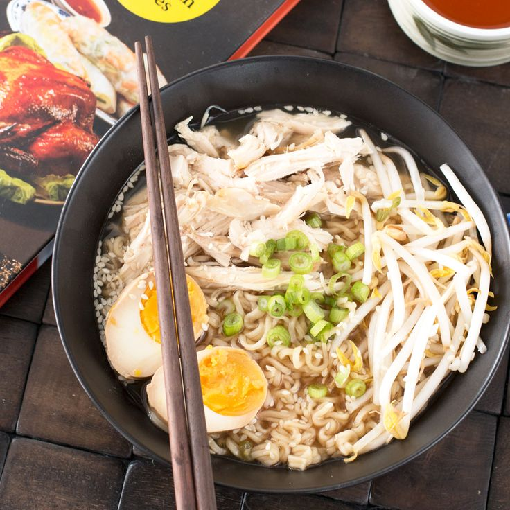 Review of The Lucky Peach Asian cookbook and the recipe for Rotisserie Chicken Ramen.