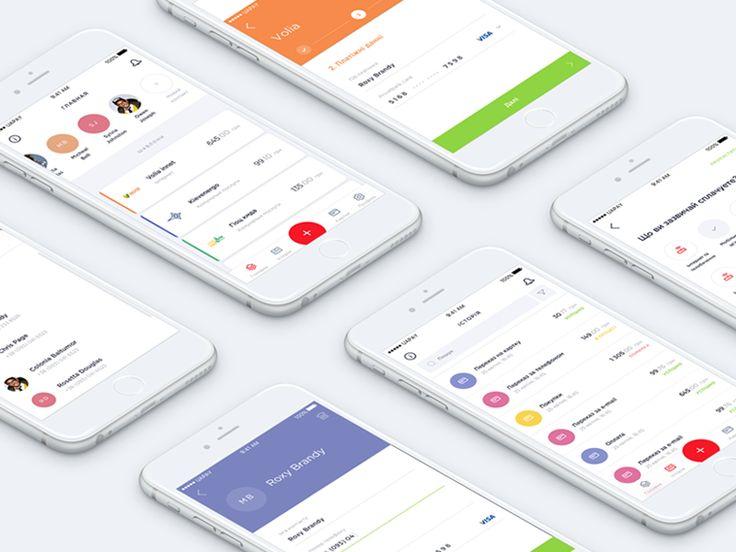 uapay iOS