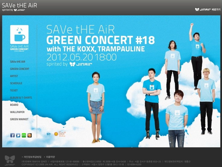 SAVe tHE AiR Campaign - the purpose of 'SAVe tHE AiR' campaign is to protect Earth from global warming by reducing 30% of CO2 emission with the State-of-the-art Boeing and nonstop flight. T-shirts & Music (GREEN CONCERT) are used as a vehicle to deliver the message on stopping global warming :-)  http://www.savetheair.com/index_eng.html