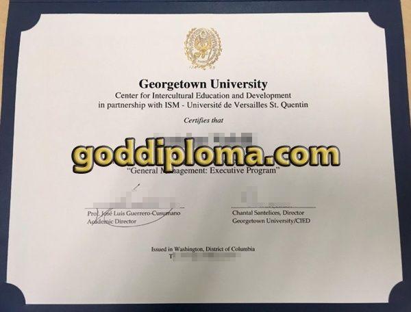 fake georgetown university diploma , buy fake diploma , buy fake transcript , buy fake diploma and transcript , buy fake degree , buy fake certificate online.