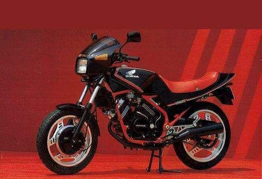 Honda VT250 - pretty sweet small bike.  I had this one before.