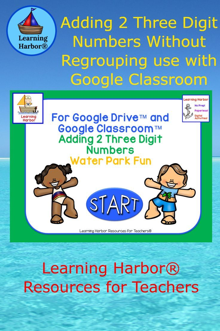 Adding 2 Three Digit Numbers Without Regrouping use with Google ...