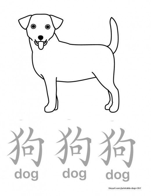 Chinese characters and English words for