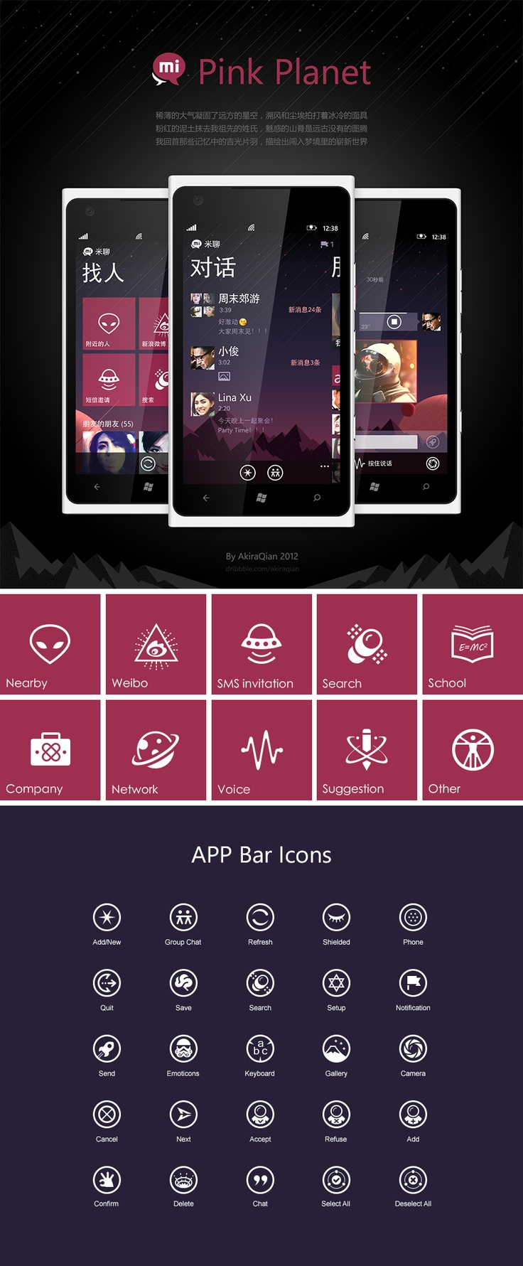 Pink Planet Windows Phone Theme for MiTalk