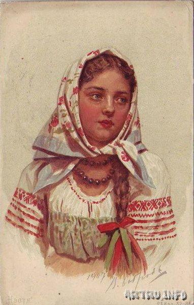 Nastya by V.Bobrov