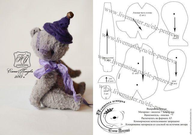 Gallery.ru / Фото #5 - Выкройки текстильной игрушки 2 - Flora-Flora
