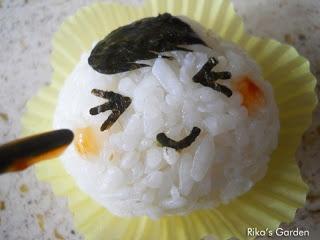 Face Onigiri