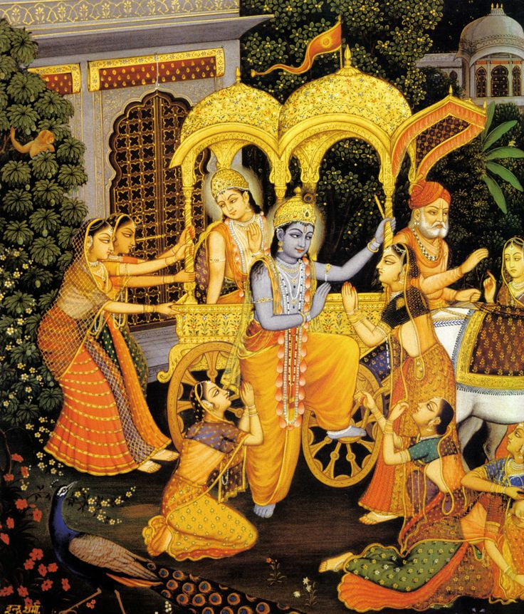 """When the gopis saw that Akrura had come to take Krsna and Balarama away to Mathura, they became overwhelmed with anxiety."" http://krsnabook.com/ch39.html"