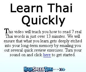 Learn Thai quickly with HighSpeedThai.com