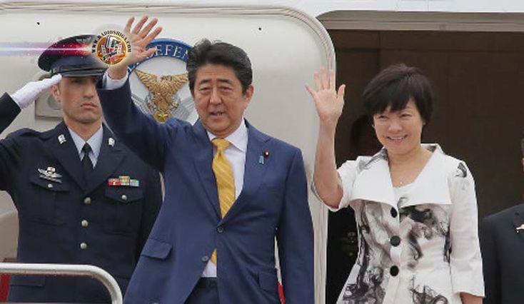 Abe conclui viagem à Rússia e à Grã-Bretanha. O primeiro-ministro japonês, Shinzo Abe, concluiu sua viagem à Rússia e à Grã-Bretanha.