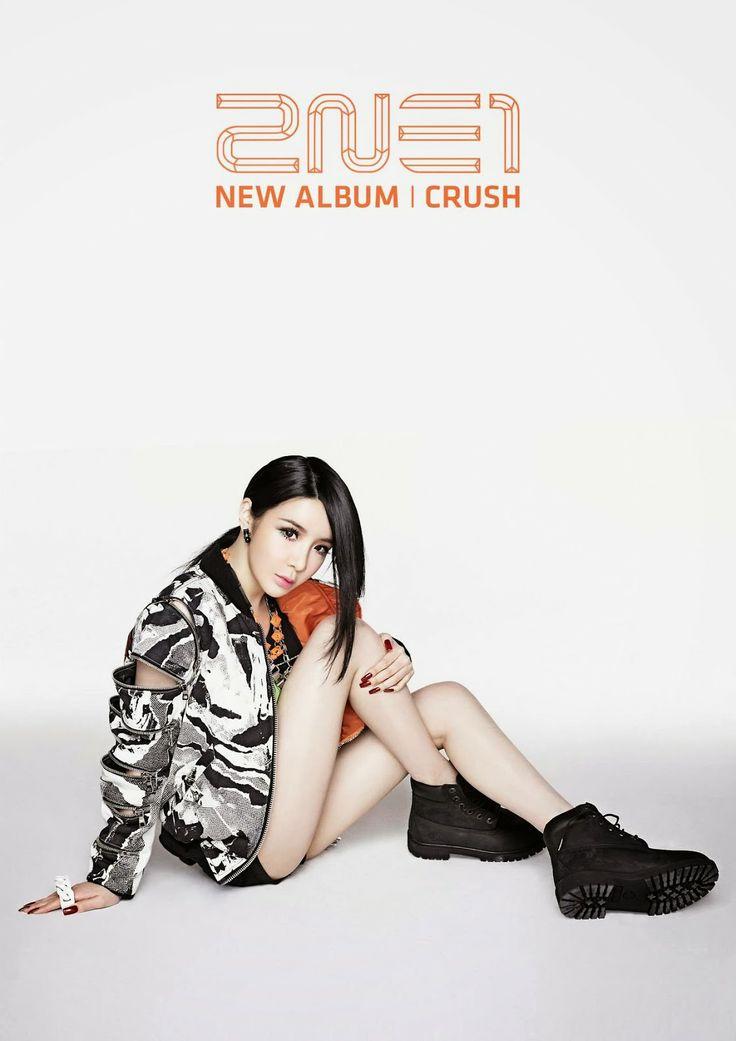 2NE1 Crush Album
