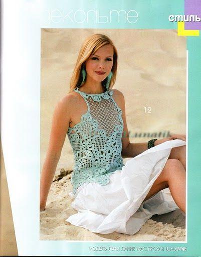 Blue Lacy Summer Top free crochet graph pattern