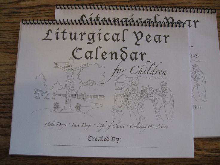 Free download for Children's Liturgical Year calendar. A great way to teach the Church's Liturgical year, hands on and interactive! Coloring pages for each month and space to write in the St. for the day!