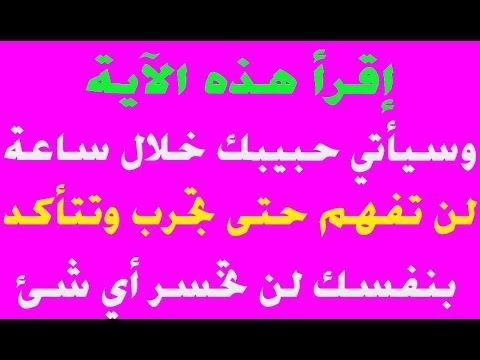 الصفحة الرئيسية Youtube Islamic Quotes Words Islam Quran