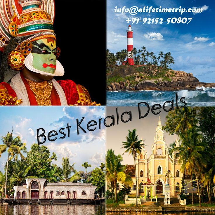 #Best Kerala Deals