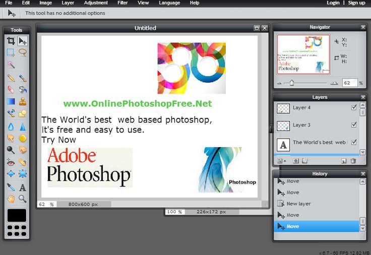 The Web based Photoshop
