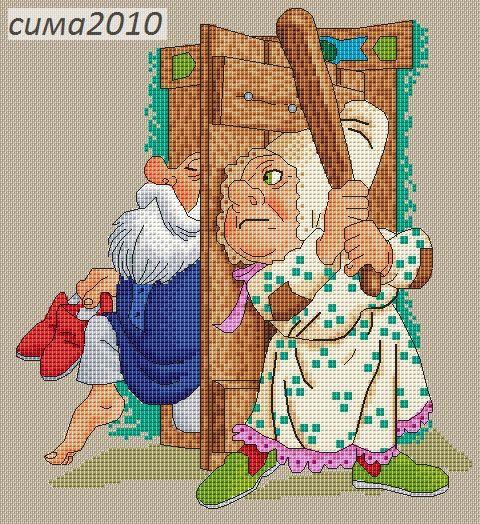 Gallery.ru / Фото #101 - Схемки не бесплатно - sima2010