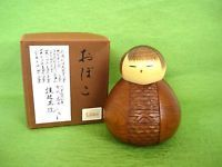 MINT Japanese Vintage Wooden Sosaku Kokeshi  Doll -OBOKO- by Masao Watanabe #207
