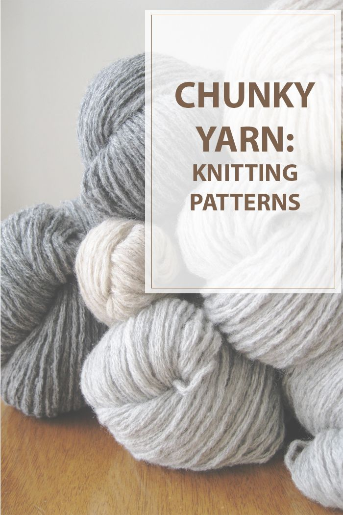 Free Chunky Knitting Patterns For Babies are super cute,easy to make.You don't need to buy patterns here are three free patterns suggestions.Enjoy!! #knitting #knit #babies | www.housewiveshobbies.com |