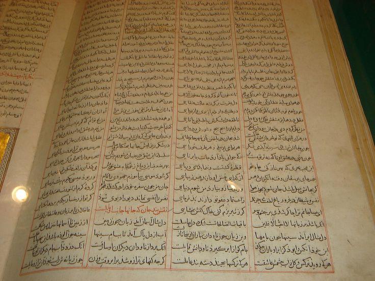 Rumi - A copy of the  Mesnevi-Maneviyat (Maṭnawīye Ma'nawī)