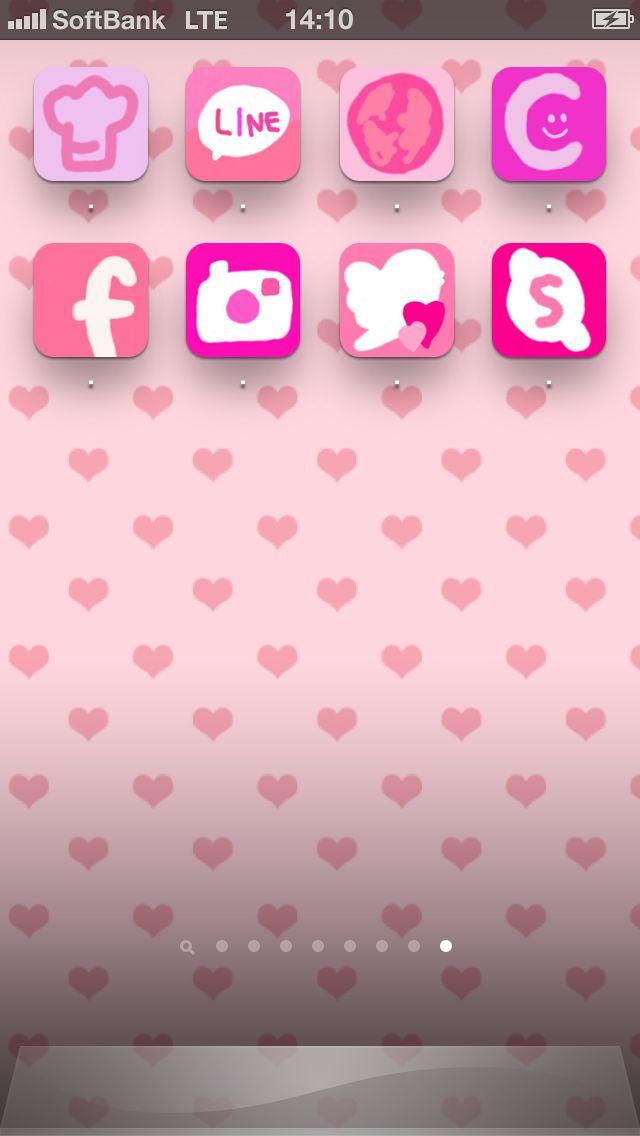 CocoPPa kawaii cute icon wallpaper Japan Facebook