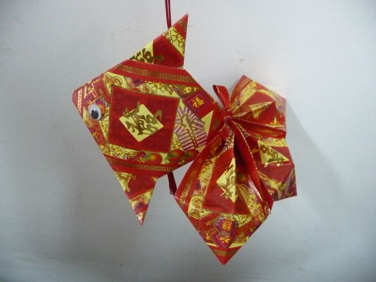 "RED PACKET ""ANG BAO"" FISH 