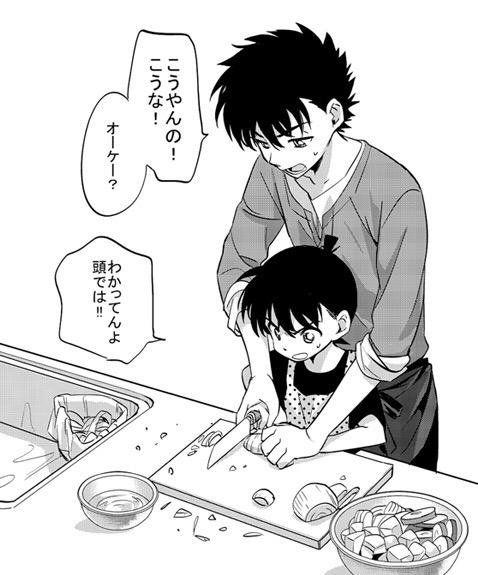 Kaito Kuroba/Kaito Kid and Conan/Shinichi bởi ねむい (@nemui_sec)   Twitter