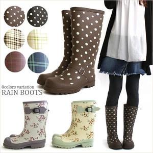 botas de flores para la lluvia