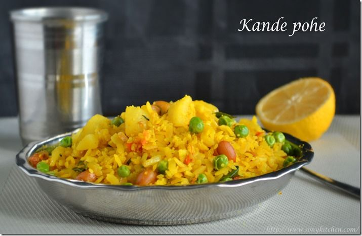 Kande Pohe–Quick Breakfast Recipe