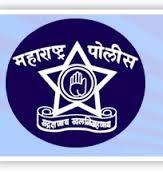 Maharashtra police Recruitment 34 Law Officer Post-www.mahapolice.gov.in
