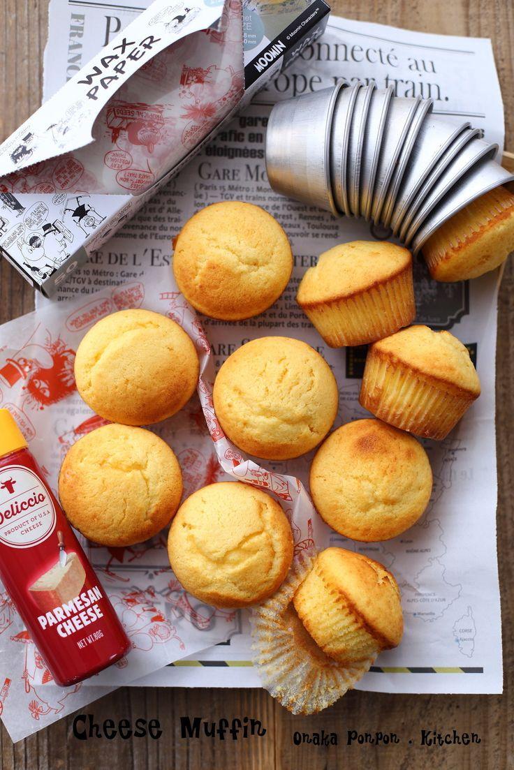 チーズの香りがいい感じ♡ふわふわマフィンです^^  油脂はパンに塗るマーガリンとサラダ油で簡単! あっという間に完成!